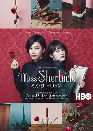 Download Miss Sherlock